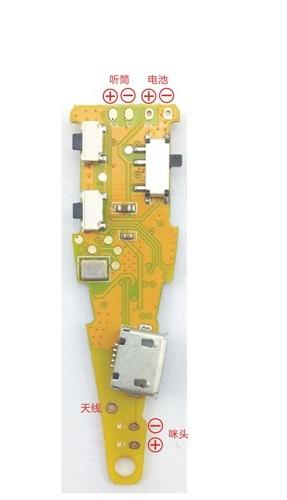 0蓝牙耳机-东莞德峰电子科技